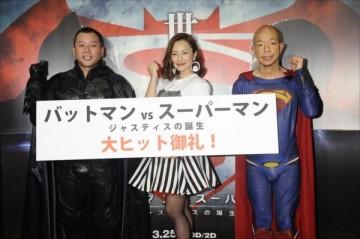 記念トークイベントに参加した三船美佳(中央)と、お笑いコンビのバイきんぐ