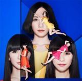 Perfumeがアルバム通算6作目1位