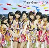 HKT48が7作連続シングル首位