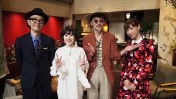 『The Covers』に出演するEGO-WRAPPIN'(中央2人)