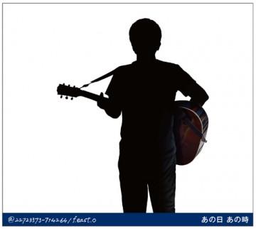 小田和正の自身初のオールタイムベストアルバム『あの日あの時』
