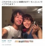 和田唱が上野樹里と結婚