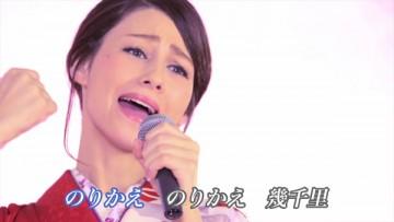 ダレノガレ明美が演歌に初挑戦
