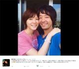 和田唱が上野樹里との仲睦まじい写真が反響