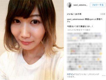 ネット上で話題になっているセカオワSaoriが載せた自身の写真。指原莉乃に似ているとも(Saoriのインスタグラムより)