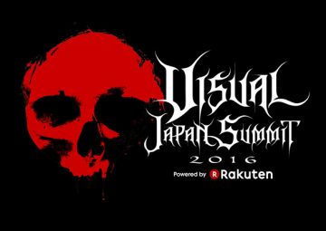 VISUAL JAPAN SUMMIT 2016 Powered by Rakuten