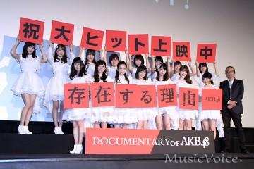 イベントに出席したAKB48メンバー(撮影・桂 伸也)