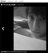 """松井玲奈が""""すっぴん""""でいる理由綴る"""