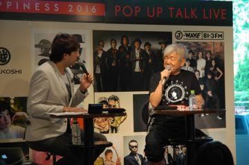 J-WAVE『BEAT PLANET』公開生収録にゲストとして出演した鈴木慶一