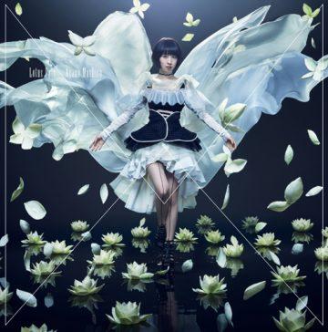 「Lotus Pain」(初回盤)