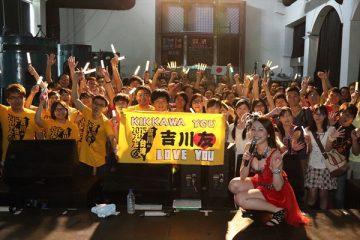 過去におこなった台湾での公演での写真