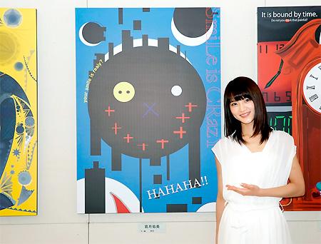 「笑み」をテーマに描いたデザイン画の横でほほ笑む乃木坂46若月佑美