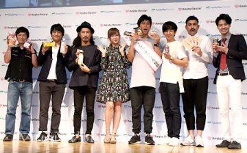 イベントに出席した菊地亜美、フルーツポンチ、パンサー、デニス(撮影・桂 伸也)