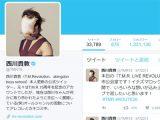 写真・西川貴教のツイッターアカウント