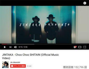 YouTube上で配信されている赤西仁&山田孝之による「JINTAKA」デビュー曲MVの一コマ