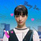 Charaが楽曲提供、小松菜奈が主演したPVのイメージ