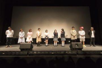 舞台挨拶の様子(撮影・森リョータ)