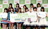「HKT48vs欅坂46 つぶやきCMグランプリ」開催発表会見に出席した、HKT48と欅坂46(撮影・桂 伸也)