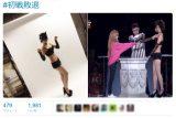 減量後に臨んだ『第7回AKB48じゃんけん大会』での様子を載せた大家志津香。コスプレ姿から鍛えられたボディがのぞく(AKB48大家志津香のツイッターより)