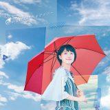 「雨のち晴れのちスマイリー」初回盤