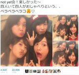 ファンの間で好評を集めている指原、優子、横山、北原の「Not yet」4ショット写真(指原莉乃のツイッターより)