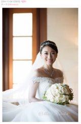 自身の写真を添えて結婚を報告する「元チェキッ娘」藤岡麻美(藤岡麻美の公式ブログより)