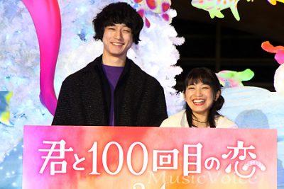 クリスマス点灯式に出席したmiwaと坂口健太郎(撮影・桂 伸也)