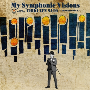 『My Symphonic Visions ~CORNERSTONES 6~ feat. 新日本フィルハーモニー交響楽団』