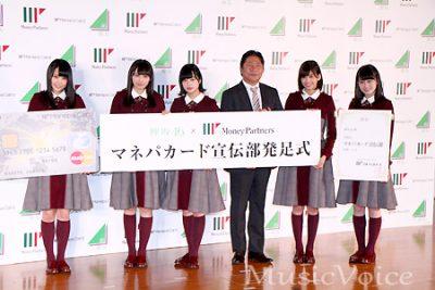 宣伝部発足式に出席した欅坂46(撮影・桂 伸也)