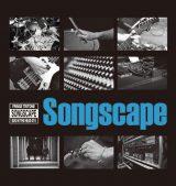 fringe tritone「Songscape」