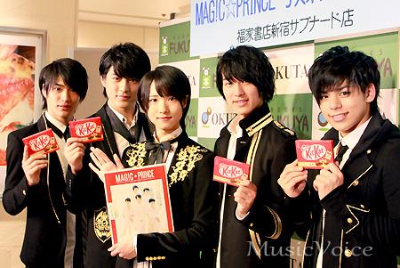 MAG!C☆PRINCEの画像 p1_38