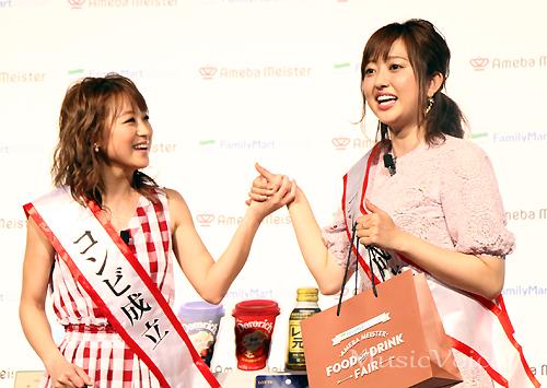 菊地亜美と鈴木奈々。互いを「良きライバル」と讃えるが…