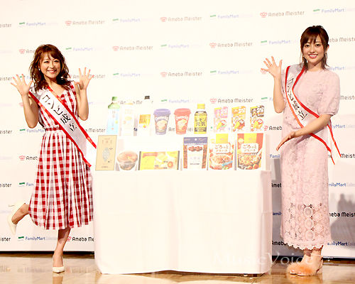 イベントに出席した菊地亜美と鈴木奈々
