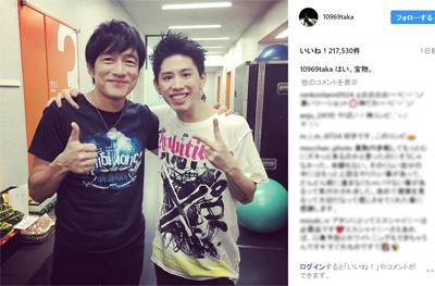 ファンの間で好評を得ているワンオクTakaとミスチル桜井和寿のツーショット(ONE OK ROCK・Takaのインスタグラムより)