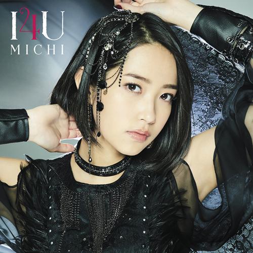 「I4U」初回盤