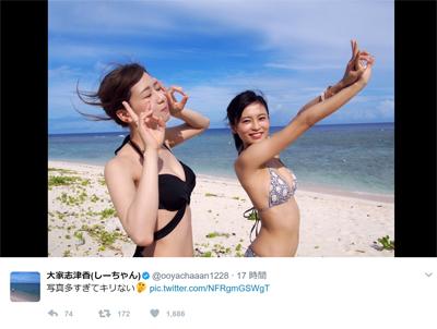 ファンの間で「ナイスボディ」と好評の大家志津香と小島瑠璃子のスレンダー水着ショット(大家志津香のツイッターより)