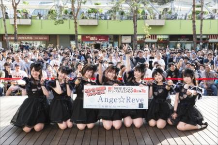 リリース記念イベントをおこなったAnge☆Reve