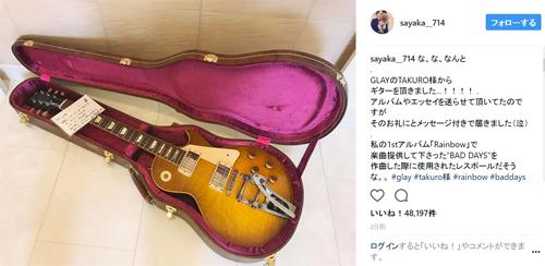 さや姉が公開した、GLAY・TAKUROから送られたレスポールのギター写真(山本彩のインスタグラムより)