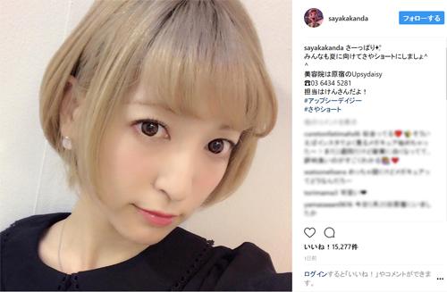 ファンが絶賛している、バッサリ切った神田沙也加の金髪ショート(神田沙也加のインスタグラムより)