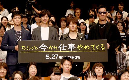 舞台挨拶をおこなったコブクロと福士蒼汰、工藤阿須加