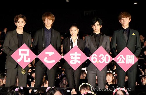 完成披露イベントに出席した左から草川拓弥、片寄涼太、土屋太鳳、千葉雄大、杉野遥亮