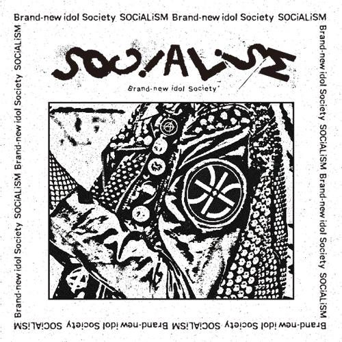BiS「SOCiALiSM」