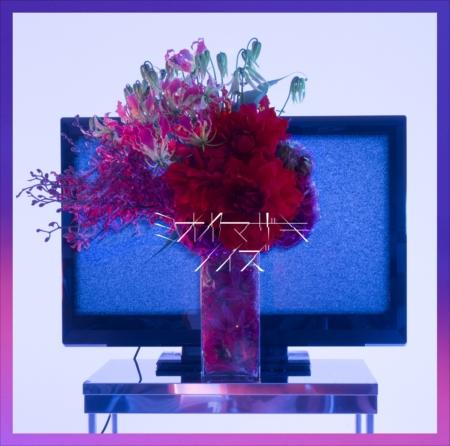 2ndシングル「ノイズ」がiTunesのロック・アルバムランキングで1位を獲得