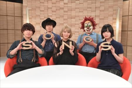 『SONGS』で特別対談をおこなうSEKAI NO OWARIと欅坂46の平手友梨奈