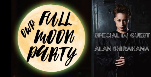 「FULLMOON PARTY」に出演するALAN SHIRAHAMA