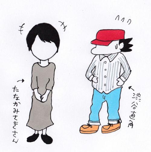 渋谷直角氏が今回の記事のために書き下ろしたイラスト(提供画像)