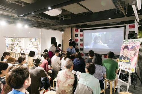 イベントの一景(提供写真)