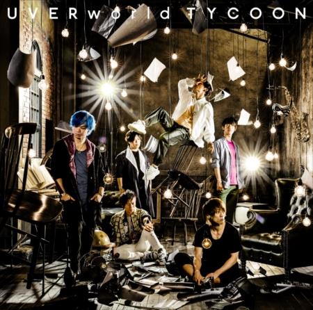 『TYCOON』初回限定盤ジャケット写真