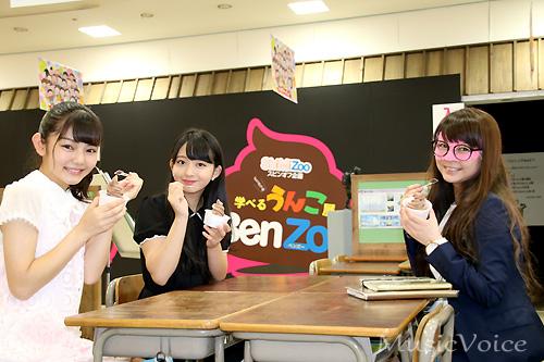 ソフトクリームを頂いた平塚日菜と塚田百々花とぷりあでぃす玲奈