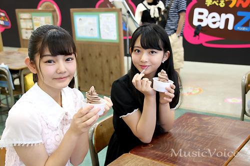 ソフトクリームを頂いた平塚日菜と塚田百々花